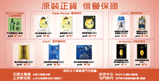 BEAUTY CARE COLLECTION 2